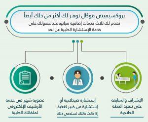 report consultation services 2